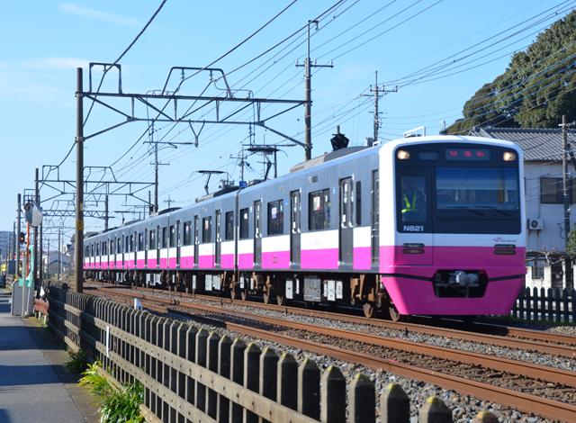 新京成電鉄株式会社 | 日本民営鉄道協会