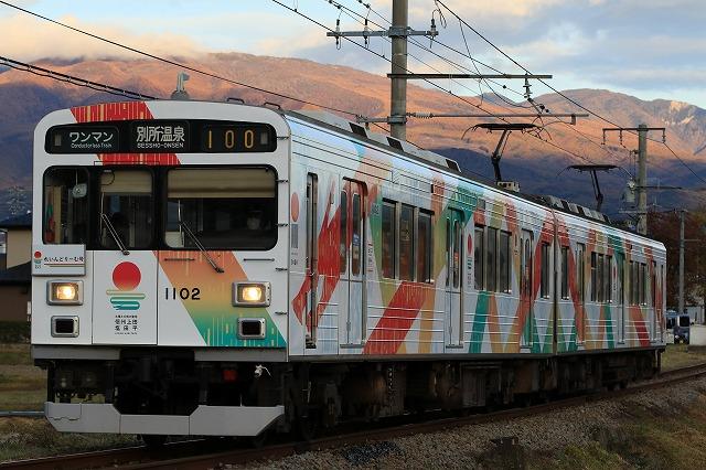https://www.mintetsu.or.jp/corporates/img/photo/122_ued_photo003.jpg