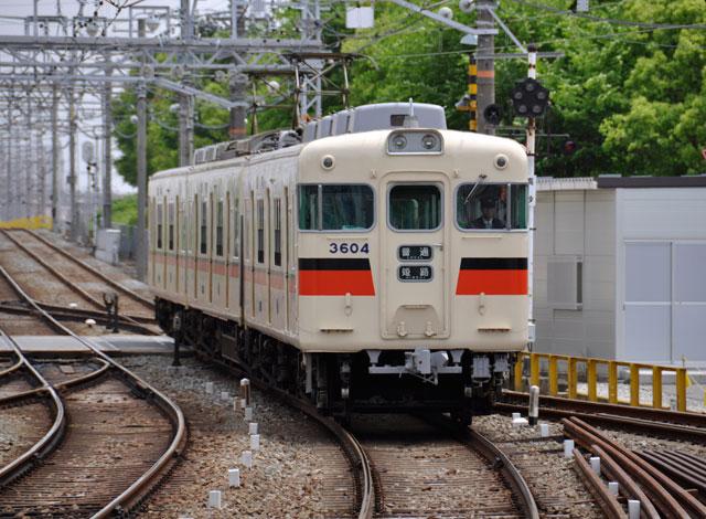 山陽電気鉄道株式会社 | 日本民営鉄道協会