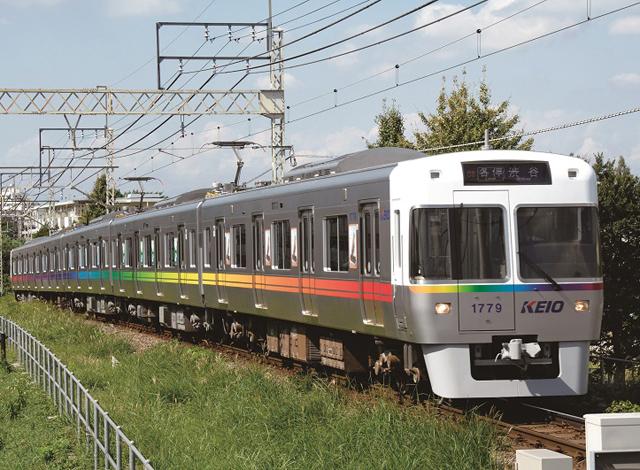 京王電鉄株式会社 | 日本民営鉄...