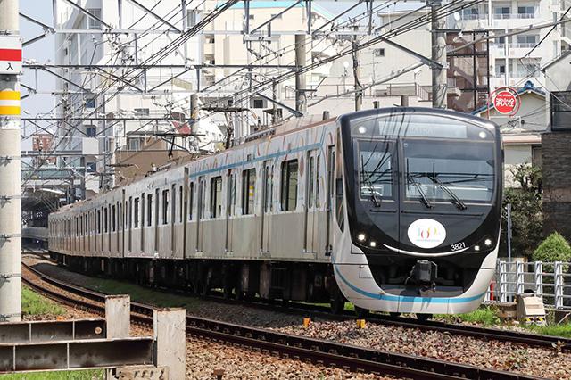 東京急行電鉄株式会社 | 日本民...