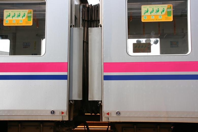 鉄道Q&A - 鉄道の安全対策   み...